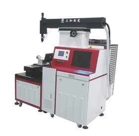 600W Automatic laser welding machine